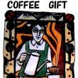 ペーパードリップでコーヒーを淹れる。