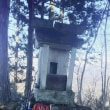 鶏岳へ(栃木県 100名山 )