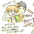 カスミ、タケシ…おかえり!!