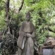武蔵武士の居館跡〜菅谷館
