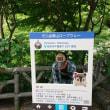 岐阜公園の散策続々