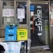 無計画→結果オーライ! ソウル3泊4日の旅 ③楽園商街の近くの店では2千ウォン(約200円)で朝食が食べられる