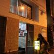 札幌の中心に位置するライブハウス