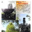 散策 「東京中心部南 345」 麻布山善福寺