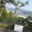 広島県民が好きな山『黄金山』に登る