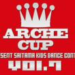 9.15開催ARCHE CUP(アルシェカップ)【総評】