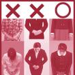 ♥ 画像・イラスト素材サイトにやっと「日本の正しいお辞儀」の画像(イラスト)」が登場。