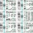 2017年G1第17戦・天皇賞秋予想&結果