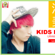 【Tune in 浦和美園サテライト教室】 『キッズヒップホップダンス』生徒募集中!