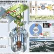 3号機格納容器から漏水か=建屋床に出水-東電福島第1 ※ 安倍首相 「戦争する国」へ強権姿勢