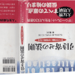 ゼロ磁場 西日本一 氣パワー 引き寄せスポット 心を改造するはわかりにくい(6月25日)