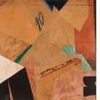 ドイツの画家クルト・シュヴィッターズが生まれた。