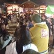 野見神社で高槻えびすまつり(えべっさん)