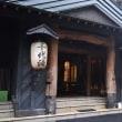 東山温泉・くつろぎ宿
