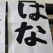 三田市「吹上の森」