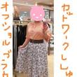 新作☆カットワーク刺繍 オフショルブラウス
