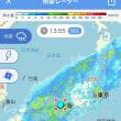 10/22 Sun 台風が来てますね〜