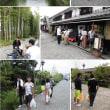 研修旅行~名園と大自然を巡る旅 ③~