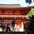 秋のオフ会旅行(2)・二日目は奈良へ!その1