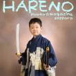 『七五三 刀でカッコよく♪』 札幌格安写真館フォトスタジオ・ハレノヒ