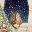Merry Chrismas to All !