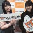 「ラジオ日本、カントリー・ガールズの只今ラジオ放送中!!」第150回 (2/18)