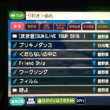 【2017_07】170802_カラオケログ