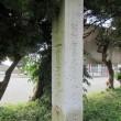 満州事変一周年記念碑ー旧公民館の一角に