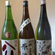 北海道・東北地方の日本酒 其の58