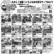 【イベント】わくわくキッズフェス!お仕事チャレンジ