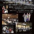 「F'Band Wind Orchestra」X'Mas Concertのご案内