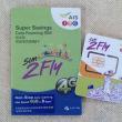 韓国旅行は格安SIMのSIM2fly(8日間4GB)がお得!日本でも使える。16か国対応。残高確認コードも教えます
