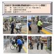 松原市で飲酒運転撲滅の街頭キャンペーン開催!