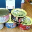 石巻から缶詰めが届きました。