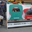 新幹線車両基地を一般公開