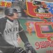 阪神土壇場で巨人に勝つ!