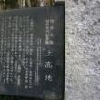 £ 特別名勝、特別天然記念物:上高地(かみこうち)美景 £(長野県松本市)
