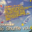 [Music Shuffle vol.4]