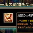 【キンスレ】8/14 プレイ日記