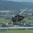2016年 小矢部 ヘリコプター&防災フェスティバル行ってきました~