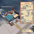 Tropico 4 日本語化 Steam版(デモも可能)