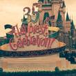 Tokyo Disney Resort 35th Anniversary