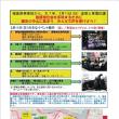 ふくしま事故7ヶ年3.11東電抗議行動