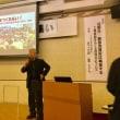 12月8日(土)、宮崎の「12.8 平和を考える集い」で辺野古の現状についての講演