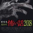 「ポコの日記」からの移転リンクデータ 2018/9/25