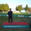 ゴルフボランティア・VISA太平洋マスターズin御殿場コース