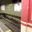 車止め 神戸電鉄 湊川駅ではなく 新開地駅!?