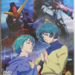 劇場版「機動戦士ZガンダムⅡ 恋人たち」初回限定DVD版の特典ディスクが面白い!