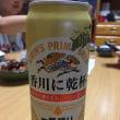 香川に乾杯