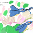群青の翡翠(ひすい)に焦がれし蓮の花